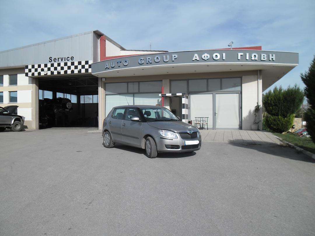 ΦΩΤΟΓΡΑΦΙΕΣ ΑΠΟ : Υγραεριοκίνηση Αυτοκινήτων 'Αφοί Γιώβη' - Skoda Fabia